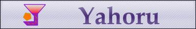 Yahooサービスを掘りつくせ! - Yahoru(ヤホル)